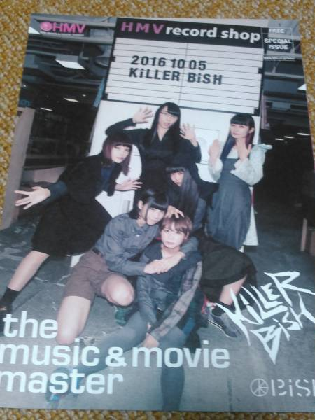 HMV 冊子 ポスター KiLLER BiSH