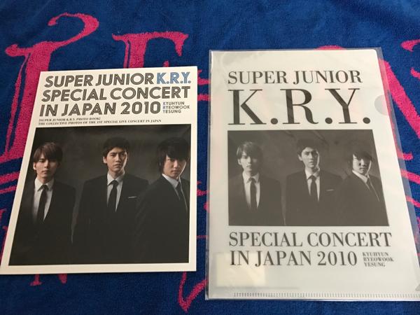 SUPER JUNIOR KRY フォトブック・クリアファイル 2010 ライブグッズの画像