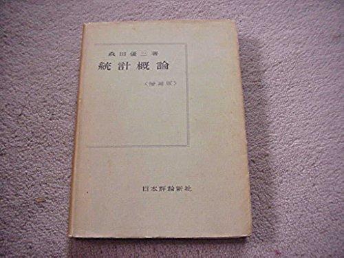 Математика 1960