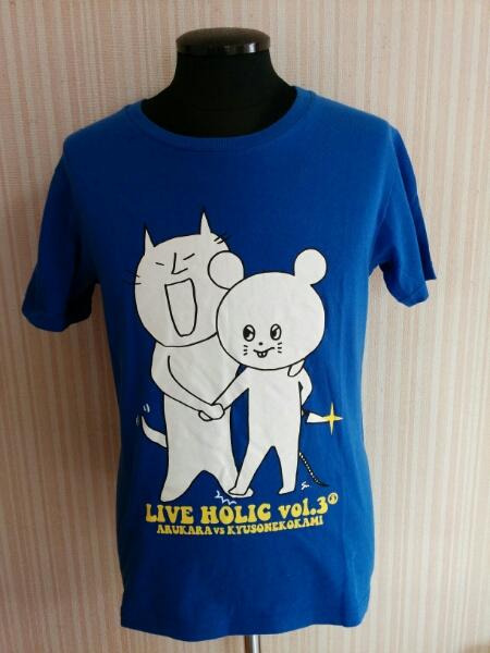 アルカラ キュウソネコカミ グッズTシャツ Mサイズ a747 ライブグッズの画像