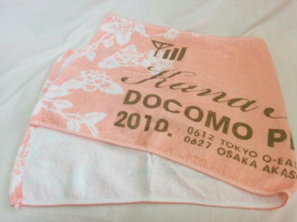 西野カナ DOCOMOプレミアムライブ2010 限定タオル a774