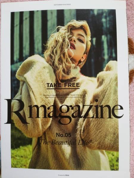 Rmagazine No.05 ローラ 新品