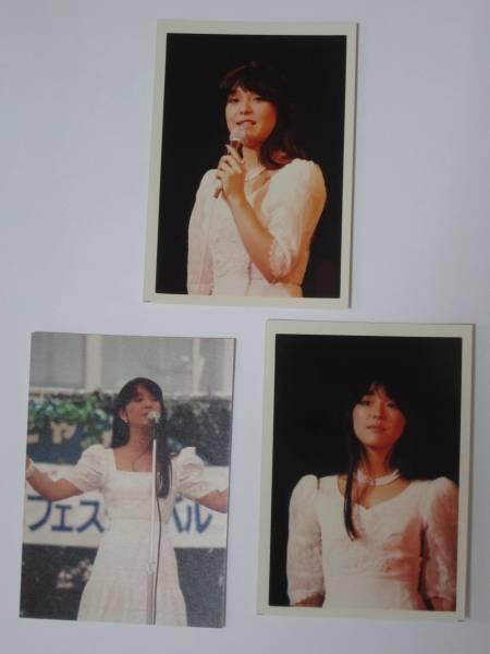 岩崎宏美 写真7枚セット+おまけ
