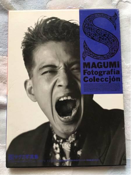 MAGUMI マグミ レピッシュ 写真集「S」