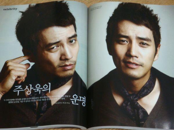 ◆チュ・サンウク◆2012年 韓国雑誌 特集5P 切り抜き