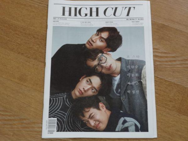 最新◆ソ・ガンジュン イ・ドンフィ◆韓国雑誌「HIGH CUT」186号