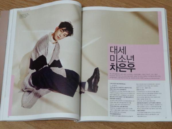最新◆ASTRO チャ・ウヌ◆韓国雑誌 12月号 特集6P