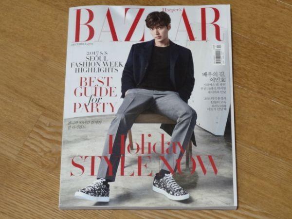 最新◆イ・ミンホ イ・ミノ◆韓国雑誌「BAZAAR」12月号(B)