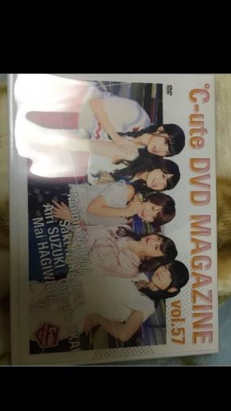 ℃-ute DVD MAGAZINE ライブグッズの画像