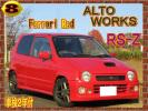 Ferrari red ALL-P Works fastest RS-ZHA21S clutch OH inspection 2 year