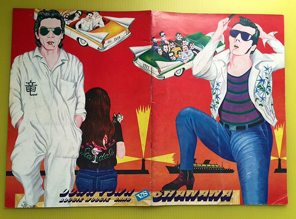 ★シャナナ・イン・ジャパン vs DTBWBのパンフ/1975年★