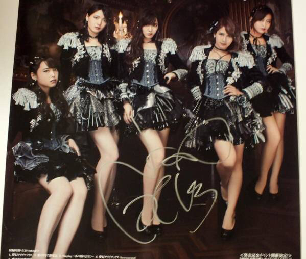 ℃-ute 中島早貴 愛はまるで静電気 直筆サイン入りポスター ライブグッズの画像