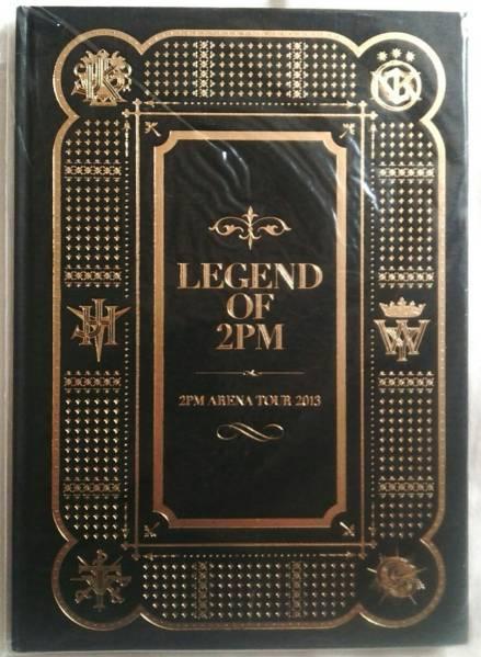 2PM 写真集「LEGEND OF 2PM」
