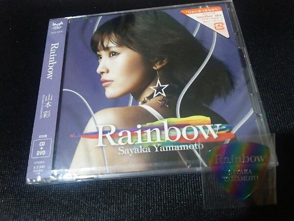 ツアー会場限定ピック付 山本彩 アルバム Rainbow 初回盤CD DVD ライブグッズの画像