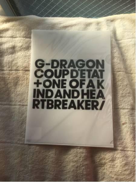 BIGBANG ジヨン G-Dragon クリアファイル 1