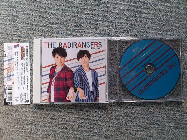 ザ・ラジレンジャーズ CD amazon特典付 鈴村健一 神谷浩史 グッズの画像