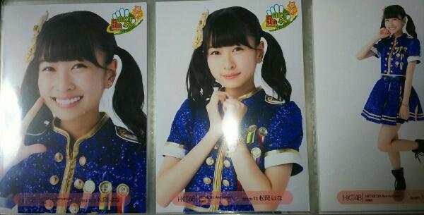 HKT48 5th Anniversary 生写真 松岡はな 3枚コンプ ライブグッズの画像