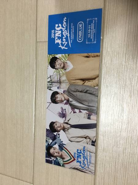 2016 FNC KINGDOM IN JAPAN12/10 CNBLUE FTILAND AOA他公演