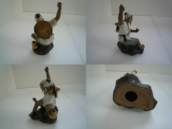 【お得!!】★陶器置物★ おじいさん 単品 白髪_画像3