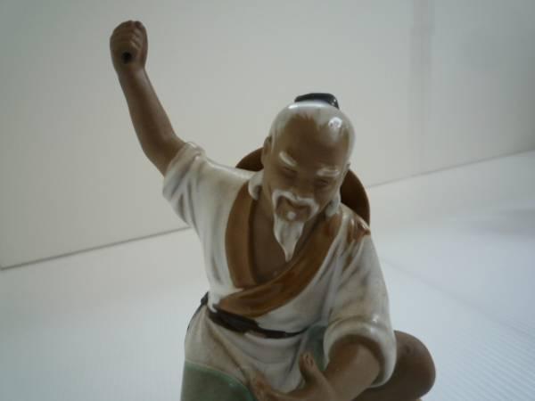 【お得!!】★陶器置物★ おじいさん 単品 白髪_画像2