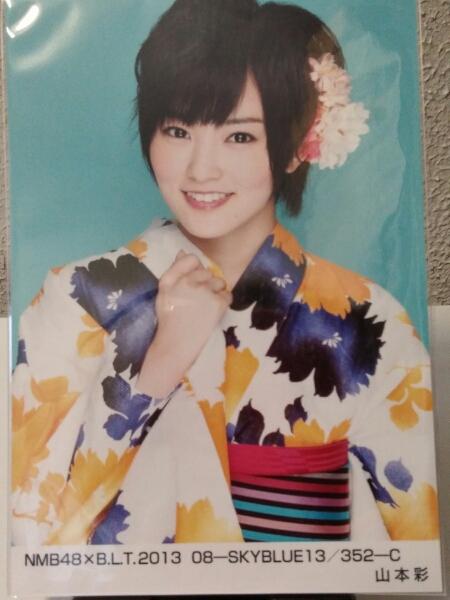 NMB 48 Team N 山本彩 BLT.2013 08 SKYBLUE13/352-C 生写真