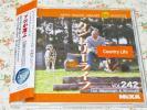 g/マイザ素材集MIXA IMAGE LIBRARY 242 カントリーライフ シニア