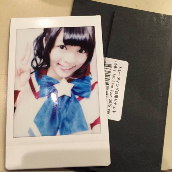 i☆Ris 1st Live Tour 2015 ver. 若井友希 自撮りチェキ 希少