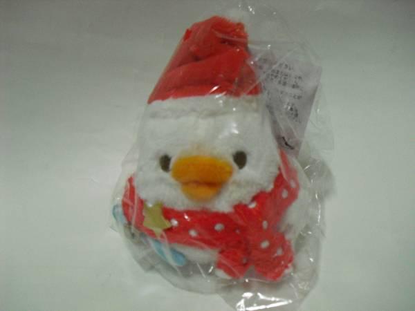リラックマストアクリスマスぶらさげぬいぐるみキイロイトリ袋付 グッズの画像