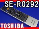 T21 SE-R0292 東芝 未使用リモコン 新品 即決 送料込み RD-E301 RD-E302 RD-W301 RD-E3022K用 (SER0292 RDE301 RDE302 RDW301 RDE3022K)