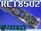 M62 RL18502 三菱 テレビ用リモコン LCD-32BHR400/LCD-40BHR400用 新品 送料込み 月~土は当日発送可(条件は説明文必読)