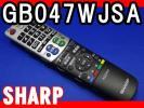 S61 GB047WJSA (LC-26P1 LC-32P1 LC-32GH1 LC-37GH1 LC-32GH2)用リモコン 新品送料込み 月~土は当日発送可(条件は説明文必読)