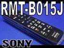 SN15 RMT-B015J BDZ-ET1100/BDZ-ET2100/BDZ-E520他用リモコン