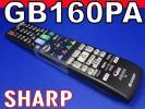 S59 GB160PA シャープ 新品リモコン 未使用 即決 送料込み BD-S570 BD-S580 BD-T1700 BD-T2700用 (BDS570 BDS580 BDT1700 BDT2700)