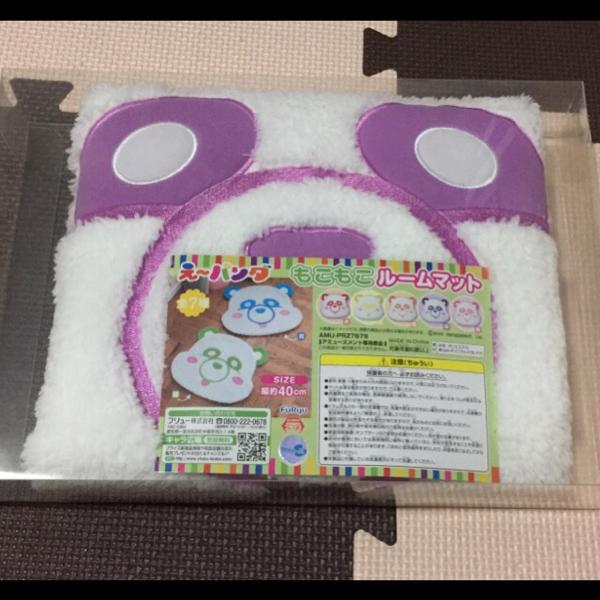 AAA え~パンダ 紫 宇野実彩子