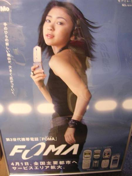 ■希少? 宇多田ヒカル ポスター 未使用 現状■ ライブグッズの画像