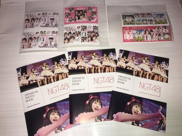 神の手 NGT48 TIF フォトブック 3冊セット ライブグッズの画像