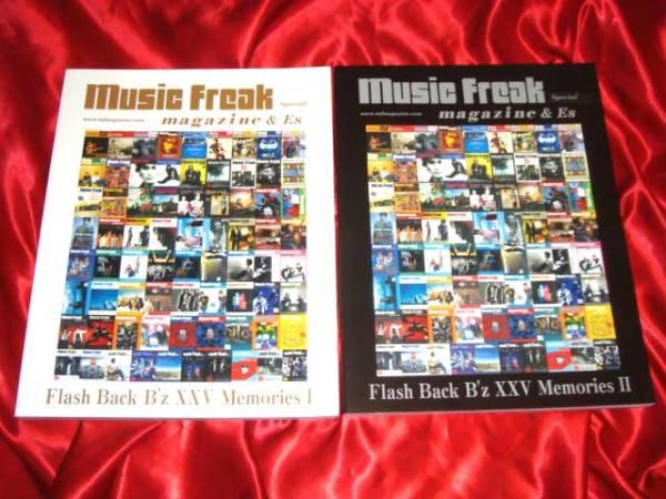 ★music freak magazine Flash Back B'z XXV Memories1・2セット