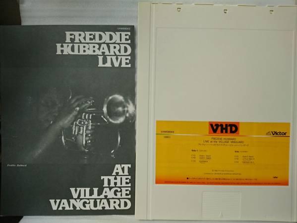 Джаз VHD FREDDY HUBBARD VILLAGE VANGUARD LIVE  871HP