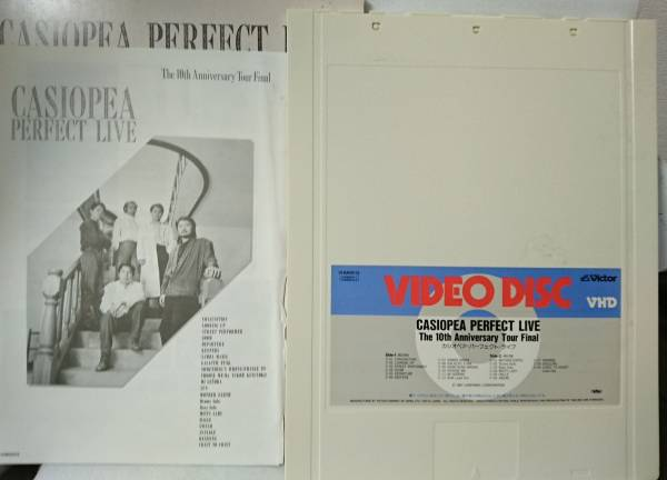 Джаз VHD CASIOPEA PERFECT LIVE 872HP