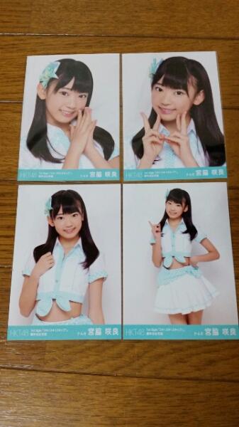 HKT48 宮脇咲良 スキ!スキ!スキップ! sigle 生写真 レア ライブグッズの画像