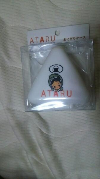 SMAP中居正広 ATARU★おにぎりケース★新品未開封 未使用品
