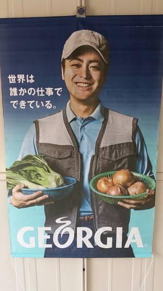 ☆山田孝之 タペストリー ○格安送料300円