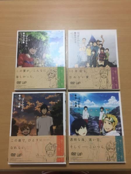 「ばらかもん」全巻セット(DVD) グッズの画像
