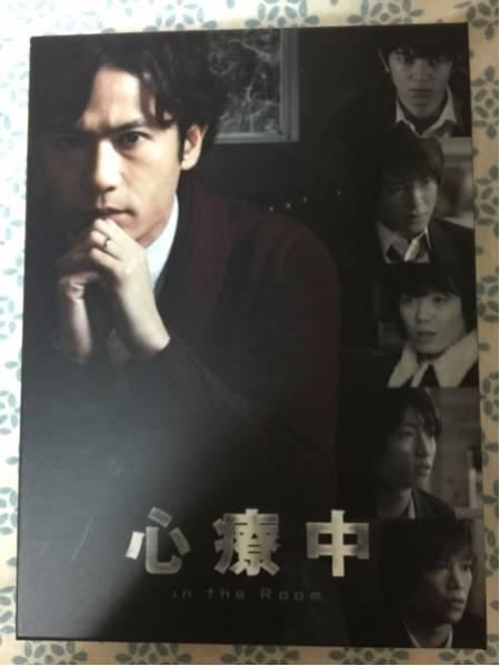 【中古美品】心療中 in the room 稲垣吾郎他 ジャニーズ多数出演