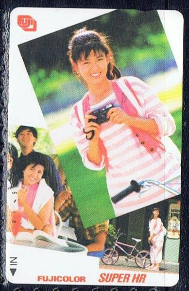 ★南野陽子テレホンカード★ フジカラーSUPER HR⑨ グッズの画像