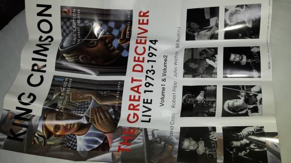 キング・クリムゾン/THE GREAT DECEIVER 1&2 非売品ポスター