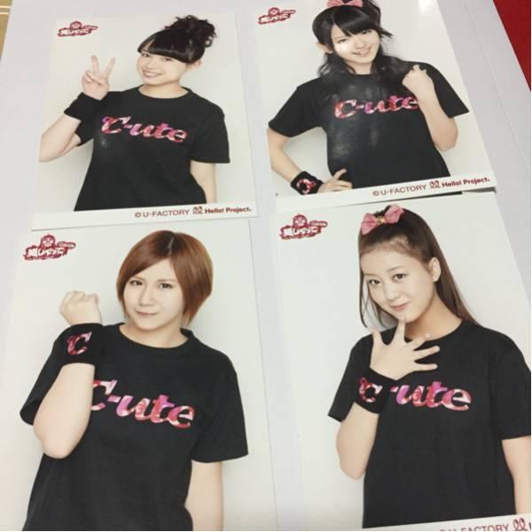 キュート ℃-ute 生写真 4枚