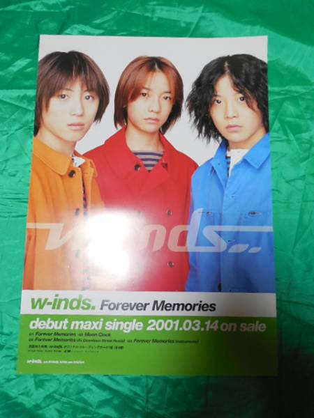 w-inds. ウィンズ デビュー Forever Memories B2サイズポスター