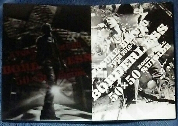氷室京介 BORDERLESS 50×50 Blu-ray+2CD 初回盤 LAST GIGS