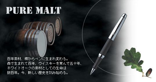 【即決 送料無料】三菱鉛筆 多機能ペン ピュアモルト 0.7mm 3&1 1本 MSXE4-5025